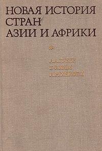 epub англичане в россии в xvi и