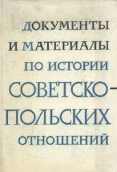 Снытко Т.Г. (ред) Документы и материалы по истории советско-польских отноше ...