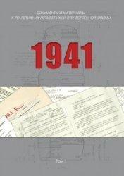Никифоров Ю.А. и др. (сост) 1941 : документы и материалы к 70-летию начала  ...