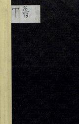 Пругавин А.С. Старообрядчество во второй половине XIX века. Очерки из новей ...