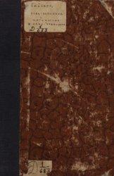 Гейберг И.Л. Естествознание и математика в классической древности