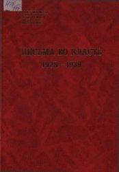 Лившин А.Я. Письма во власть. 1928-1939: Заявления, жалобы, доносы, письма  ...