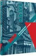 Тогоева О.И., Данилевский И.Н. (ред.) Казус: Индивидуальное и уникальное в истории. Вып 14