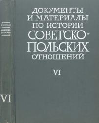 Хренов И.А. (отв. ред.) Документы и материалы по истории советско-польских  ...